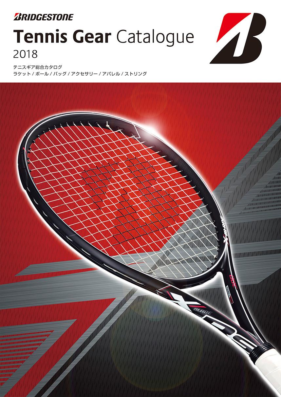 BS_Tennis_1