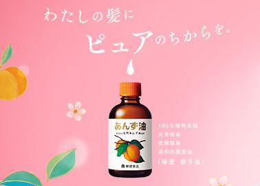 yanagiya_サムネ